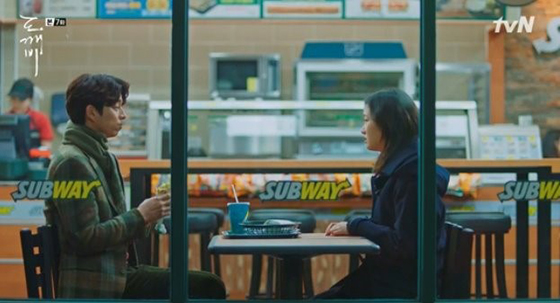 subway in kdrama goblin
