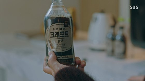 coffee product placement in kdrama