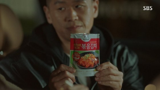 kimcji product placement in kdrama