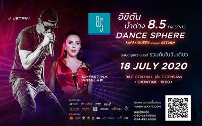 ไปดู Hybrid Concert ครั้งแรกในประเทศไทยกับ เวทีคอนเสิร์ตคืนรอยยิ้ม