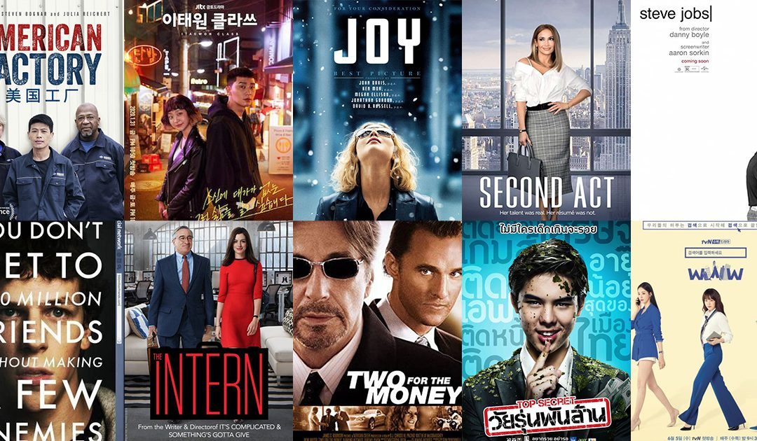 Movies about Business and Money