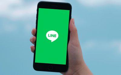 Scan Text ประเมินความเสี่ยงโควิด…รู้ไหมว่าเราสามารถทำ 5 อย่างสุดล้ำนี้บน LINE ได้